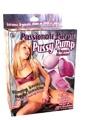 Passionate Purple Pussy Pump