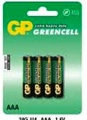 Aaa Batteries Carded 4Pk