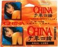 China Lube